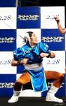 kristin kreuk japan 04
