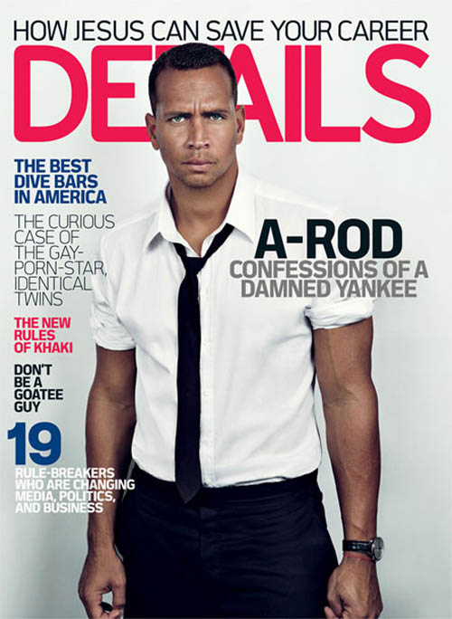 arod details cover