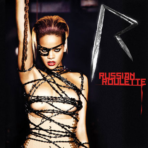 rihanna-barbed-wire