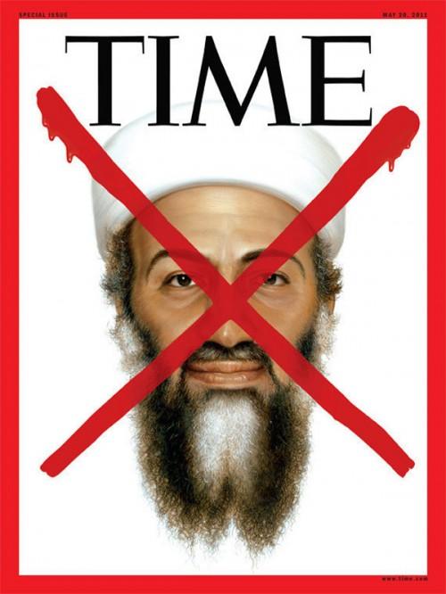 osama bin laden daughter pics. Osama Bin Laden 39 s niece.