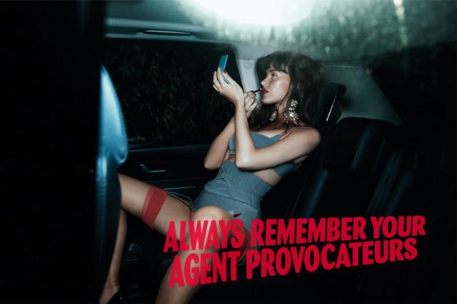 0901-paz-huerta-agent-provocateur
