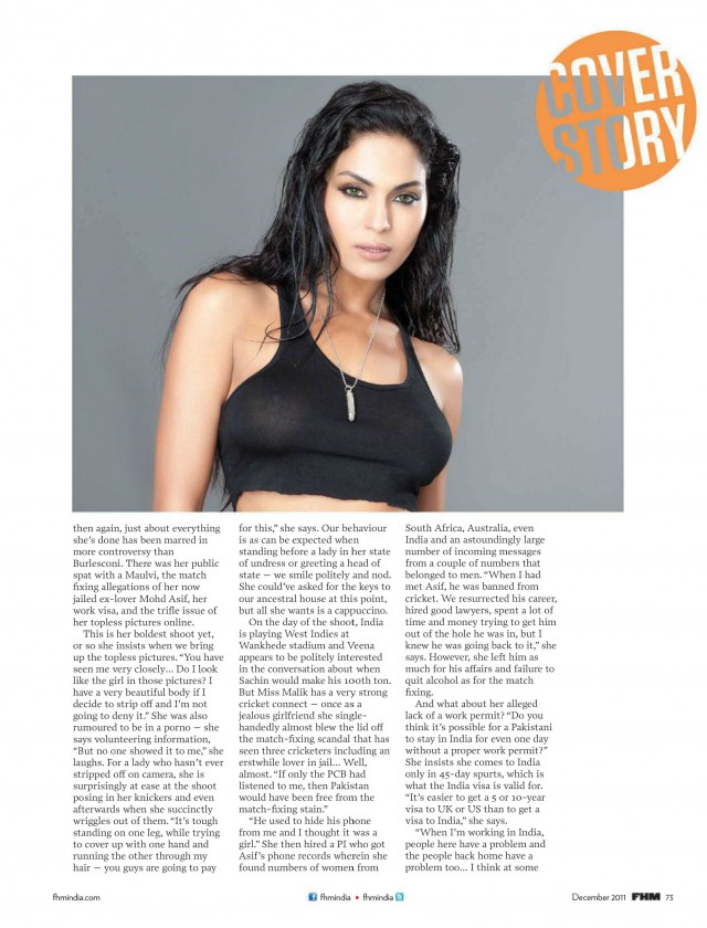 Veena Malik in FHM India