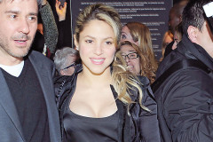 shakira-exhibition-barcelona