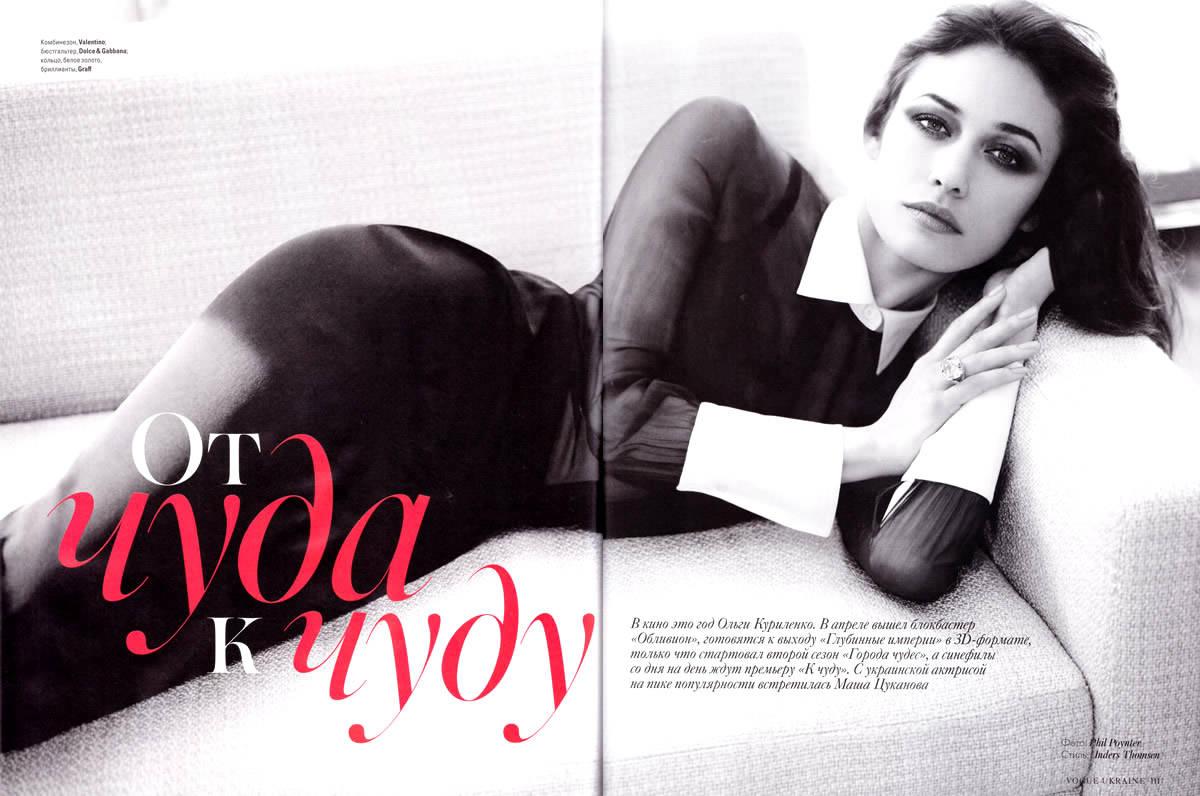 Fashion style Kurylenko olga vogue ukraine july cover for girls