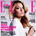 Blake Lively, Elle France, August 2013