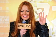 lindsay-lohan-shanghai-awards