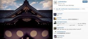 japan-bieber-shrine