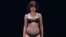 Scarlett Johansson, Nude, 'Under the Skin'
