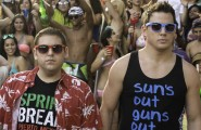 Photos from '22 Jump Street'