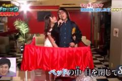 Japanese Game Show Karaoke Masturbation Jerk Off