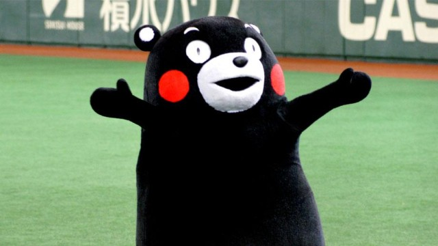 29-Wonderfully-Cute-And-Quirky-Japanese-Mascots