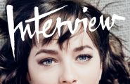 Dakota Johnson, Interview Magazine