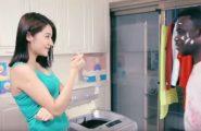 chinese-detergent